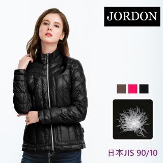 【JORDON】女款時尚超輕90%羽絨夾克(438)