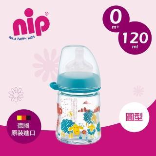 【德國 nip】德國寬口徑-圓型玻璃奶瓶120ml(藍羊/中圓洞奶嘴)