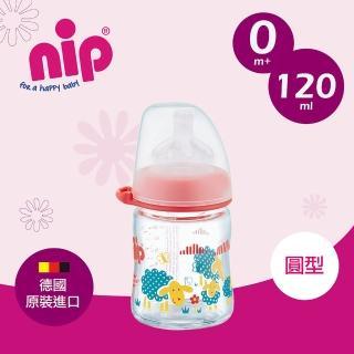 【德國 nip】德國寬口徑-圓型玻璃奶瓶120ml(紅羊/中圓洞奶嘴)
