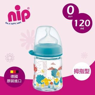 【德國 nip】德國寬口徑-拇指型玻璃奶瓶120ml(藍羊/中圓洞奶嘴)