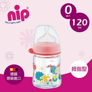【德國 nip】德國寬口徑-拇指型玻璃奶瓶120ml(紅羊/中圓洞奶嘴)
