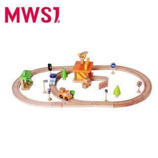 【MWSJ】木製貨運站套組(35PCS)