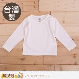 【魔法Baby】兒童發熱衣 台灣製保暖發熱內衣(k60188)