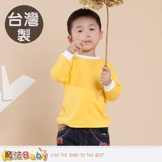 【魔法Baby】幼童內衣 台灣製純棉長袖T恤 內衣 2件一組(k60197)