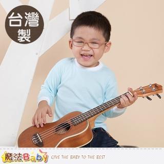 【魔法Baby】幼童內衣 台灣製純棉長袖T恤 內衣 2件一組(k60198)
