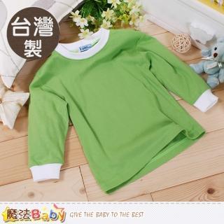 【魔法Baby】幼童內衣 台灣製純棉長袖T恤 內衣 2件一組(k60199)