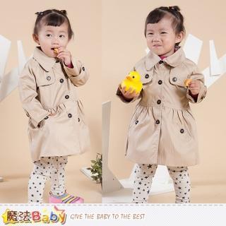 【魔法Baby】女童裝 百貨專櫃韓版風衣外套(k60206)