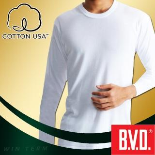 【BVD】100%純棉圓領長袖(台灣製造)