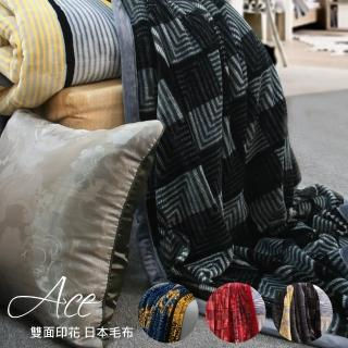 【R.Q.POLO】ACE印花系列 絲棉絨 雙面印花毛毯/毯被(210X230CM)