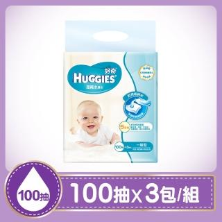 【好奇】純水嬰兒濕巾一般型100抽x3包/組
