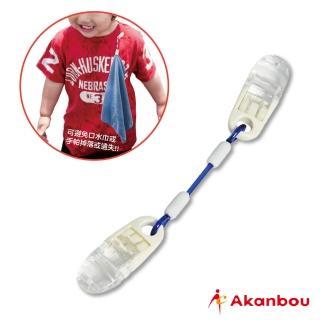 【日本Akanbou】日製手帕巾鏈夾(藍)