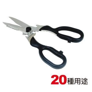 【雙手萬能】多功能料理剪刀(廚房料理剪刀)
