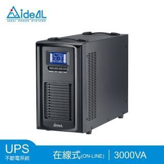 【愛迪歐IDEAL】ON LINE IDEAL-9303LB(在線式UPS 3KVA)