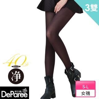【蒂巴蕾Deparee】淨40D薄暖天鵝絨褲襪 Tights(3入)