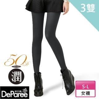 【蒂巴蕾Deparee】潤50D薄暖天鵝絨褲襪Tights(3入)