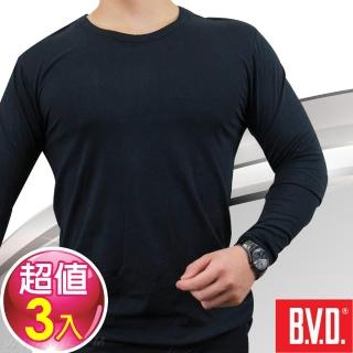 【BVD】棉絨圓領長袖 3件組(台灣製造)