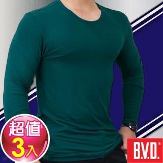 【BVD】光動能迅熱圓領長袖衫 3入組(台灣製造)