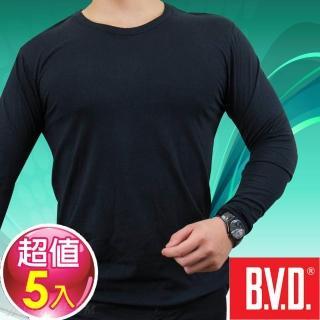 【BVD】光動能迅熱圓領長袖衫 5入組(台灣製造)