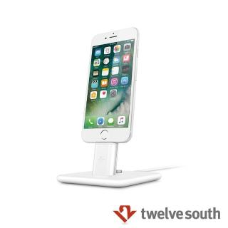 【Twelve South】HiRise Deluxe 2 iPhone 充電立架(白色)