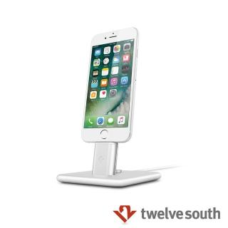 【Twelve South】HiRise Deluxe 2 iPhone 充電立架(銀色)