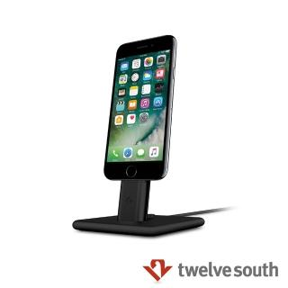 【Twelve South】HiRise Deluxe 2 iPhone 充電立架(黑色)
