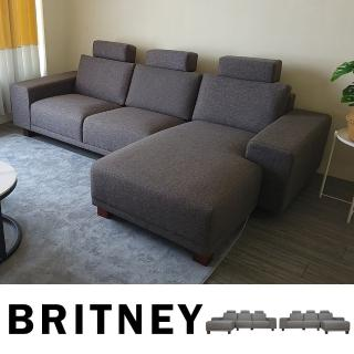 【BNS居家生活館】BRITNEY純粹北歐風格L型布沙發(雙人沙發/休閒椅/布面沙發)
