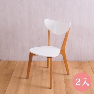 【AS】安娜全實木餐椅2入-三色可選(餐椅)