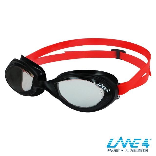 【LANE4羚活】成人專用抗UV舒適泳鏡(A705)