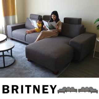 【BNS居家生活館】BRITNEY純粹北歐風格布沙發 雙人座+L型(多人沙發/休閒椅/布面沙發)