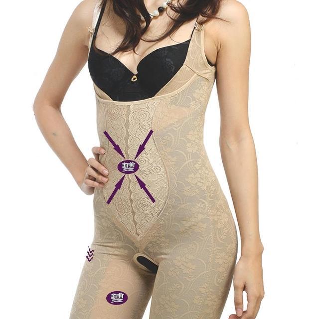 【保奈美】420丹竹炭連身塑衣2+1入組(加送束腹背心)