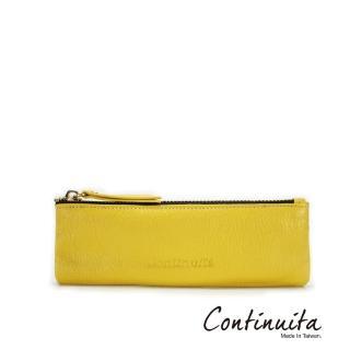 【Continuita 康緹尼】頭層牛皮多功能筆袋(黃色)