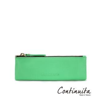 【Continuita 康緹尼】頭層牛皮多功能筆袋(綠色)