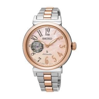 【SEIKO LUKIA】繽紛亮眼經典機械錶女錶(4R38-01E0KS)
