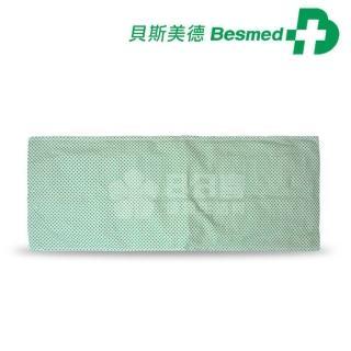 【Besmed 貝斯美德】濕熱電熱毯(7x20吋 手腳部位/小面積)