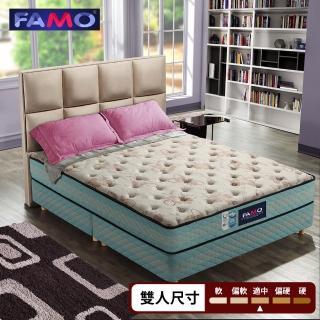 【法國FAMO】二線(CF系列)獨立筒床墊-雙人5尺(手染涼感紗+Coolfoam記憶膠麵包床)