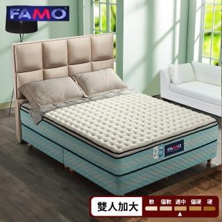 【法國FAMO】三線加高(CF系列)獨立筒床墊-雙人加大6尺(Outlast+Coolfoam記憶膠麵包床)