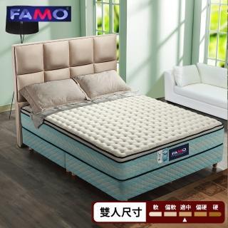 【法國FAMO】三線加高 CF系列 獨立筒床墊-雙人5尺(Outlast+Coolfoam記憶膠麵包床)
