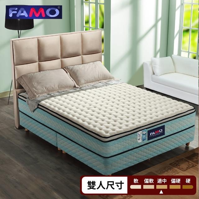 【法國FAMO】三線加高(CF系列)獨立筒床墊-雙人5尺(Outlast+Coolfoam記憶膠麵包床)