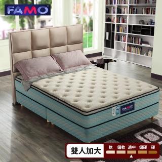 【法國FAMO】三線加高(CF系列)獨立筒床墊-雙人加大6尺(涼感紗+Coolfoam記憶膠+乳膠麵包床)