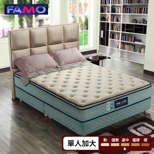 【法國FAMO】三線加高CF系列 獨立筒床墊-單人3.5尺(涼感紗+Coolfoam記憶膠+乳膠麵包床)