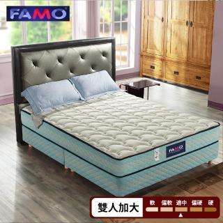 【法國FAMO】二線 康柔 獨立筒床墊-雙人加大6尺(針織+羊毛+記憶膠麵包床)