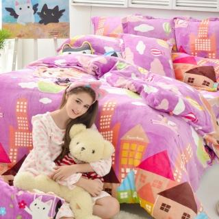 【Fancy Belle X Malis】《夢遊熱氣球》單人三件式防蹣抗菌雪芙絨被套床包組