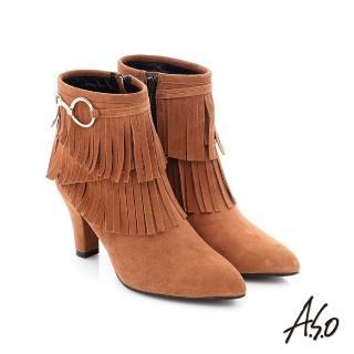 【A.S.O】保暖靴  絨面羊皮流蘇奈米高跟短靴(茶)