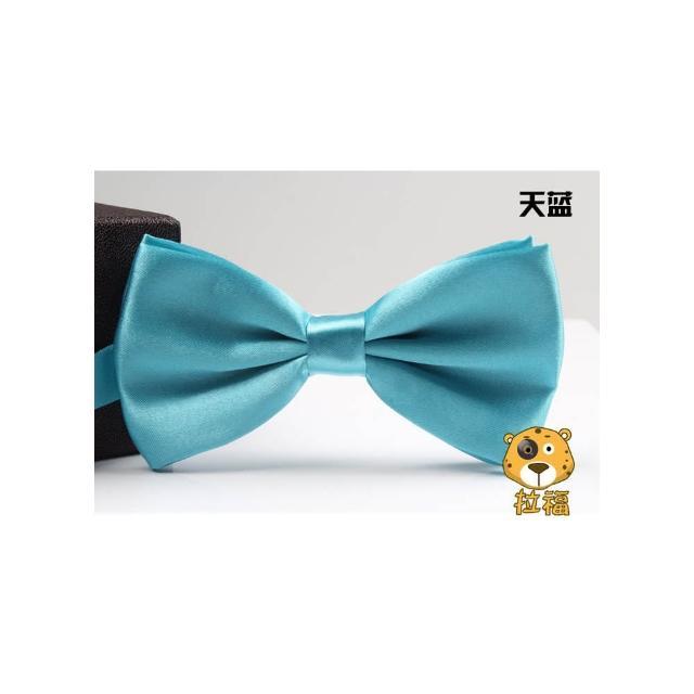 【拉福】亮面新郎結婚領結(天藍色)