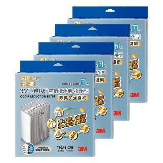 【3M】淨呼吸空氣清淨機-極淨型6坪 專用濾網 除臭加強濾網 T10AB-ORF(買三送一超值組)