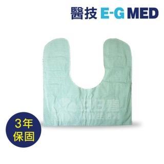 【醫技】動力式熱敷墊-濕熱電熱毯(ㄇ型 肩膀專用)