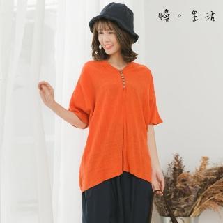 【*KatieQ 慢。生活】素雅棉麻罩衫連袖上衣-F(紅/桔)
