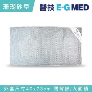 【醫技】動力式熱敷墊-珊瑚砂型濕熱電熱毯(14x27吋 背部/腰部適用)