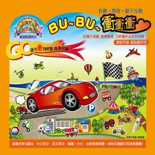 【LITTLE STAR】桌遊系列BUBU衝-衝-衝-(魔力點點筆系列)