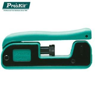 【ProsKit 寶工】三用防水接頭壓接鉗 CP-315